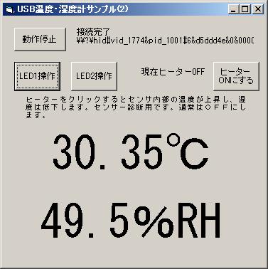 20090806_6